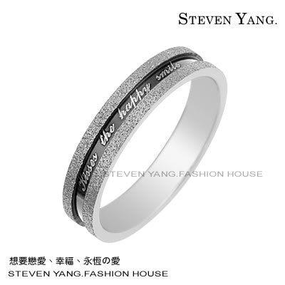 情人對戒 西德鋼飾「幸福之吻」鋼戒指*單個價格*晶亮砂鑽