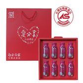 母親節禮盒 公益禮盒 有機白玉耳露 / 白木耳露 綜合(原味)  8入 --921社會企業