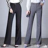 闊腿褲女小闊腿褲子女秋新款高腰垂感顯瘦休閒褲長褲寬鬆微喇褲西裝褲 伊蒂斯女裝