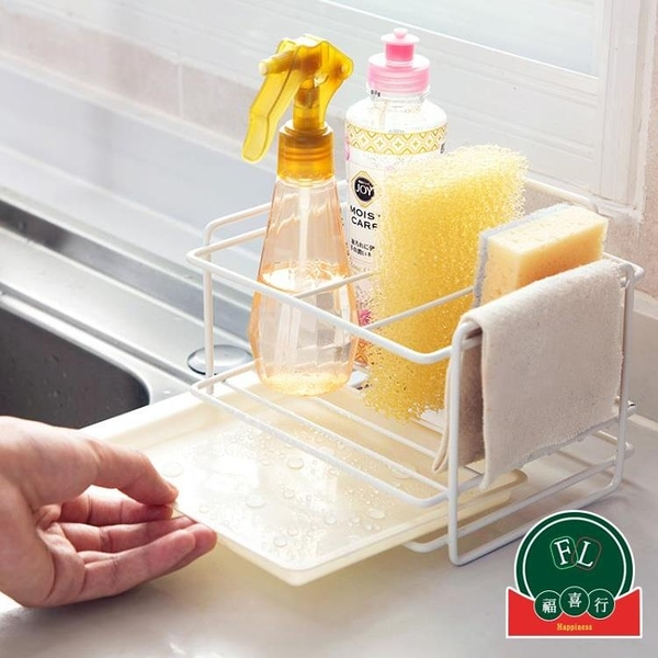 廚房收納架家用水池置物架水槽臺面抹布架子【福喜行】