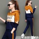 春秋季休閒運動套裝女2020新款韓版寬鬆連帽衛衣大碼運動服兩件套『歐尼曼家具館』