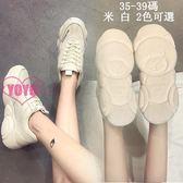YoYo 老爹鞋 小白鞋女 休閒 厚底 運動 老爹鞋 2色【V1007】