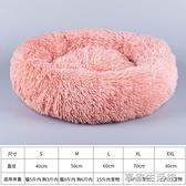 網紅貓窩冬天冬季保暖寵物床深度睡眠狗窩封閉式貓咪用品四季通用