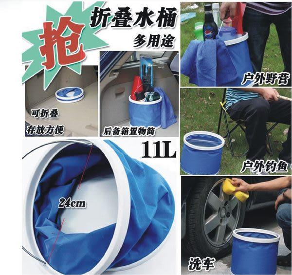 戶外折疊水桶 洗車桶 洗車用水桶 釣魚水桶 伸縮折疊水桶11公升【4G手機】