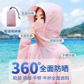 防曬衣女2020新款長袖韓版仙女短款防曬衫白色百搭薄外套女防曬服