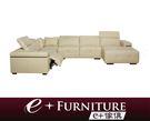 『 e+傢俱 』LS5 珀杜 Perdue 電動沙發 電動可調整 牛皮質沙發 | L型沙發 | 大型L沙發 可訂製