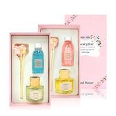 韓國 mediflower 花卉室內擴香瓶禮盒組2件組 ◆86小舖 ◆ 【擴香瓶110mL + 補充瓶120mL 】