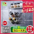新304不鏽鋼保固 家而適日式三層 衛浴置物架 廚房收納(1282)
