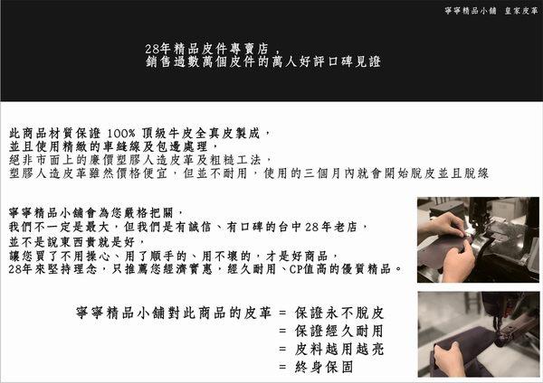 【寧寧精品*台中店】Crocodile 鱷魚 全牛皮真皮 加大容量可放護照7吋手機手冊黑色商務手拿包 059-2