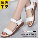 涼鞋-簡約純色真皮輕楔型涼鞋(36-41加大碼)