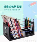 創意書立高中生折疊學生書箱簡易書夾簡約書靠書架課本書擋收納箱 LX 【7月優惠】