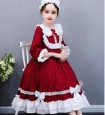 女童洋裝女童連衣裙加絨洛麗塔洋裝女孩公主裙洋氣秋裝學生兒童裙子【快速出貨八折下殺】