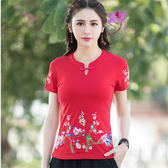秋冬女裝民族風繡花盤扣大尺碼短袖T恤中國風刺繡上衣女 棉