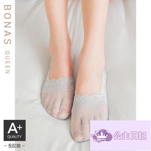 10雙 蕾絲襪隱形短襪子淺口薄款船襪女棉襪襪底硅膠防滑【公主日記】
