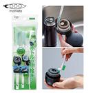 【現貨】Mameita 保溫瓶蓋間隙清潔刷具組 KB-807