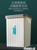 垃圾桶系列 垃圾桶家用大號塑料創意廚房客廳臥室衛生間廁所馬桶無蓋分類紙簍 幸福第一站