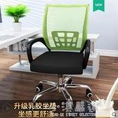 電腦椅家用游戲辦公椅子轉椅學生椅會議職員坐椅久坐舒適靠背椅子CY『小淇嚴選』