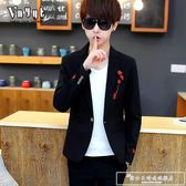 男士休閒西服男青年個性小西裝潮流韓版上衣春秋季型薄款外套『韓女王』