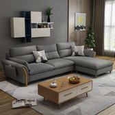 布藝沙發北歐風格三人位客廳整裝組合小戶型現代簡約實木家具mbs「時尚彩虹屋」