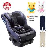 Combi New Prim Long EG 嬰幼兒汽車安全座椅/懷抱型汽座-普魯士藍(贈 好朋友玩具+透氣墊+尊爵卡)