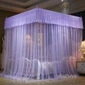 宮廷蚊帳 1.5米三開門落地加密加厚不銹鋼支架1.8m床雙人家用新款igo「時尚彩虹屋」