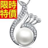 珍珠項鍊 單顆8mm-生日情人節禮物熱賣貴婦女性飾品53pe48【巴黎精品】