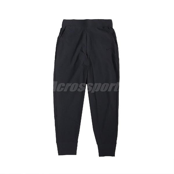 Nike 長褲 Bliss Training Pants 黑 白 女款 運動褲 訓練 專業 運動休閒 【ACS】 CU5850-010
