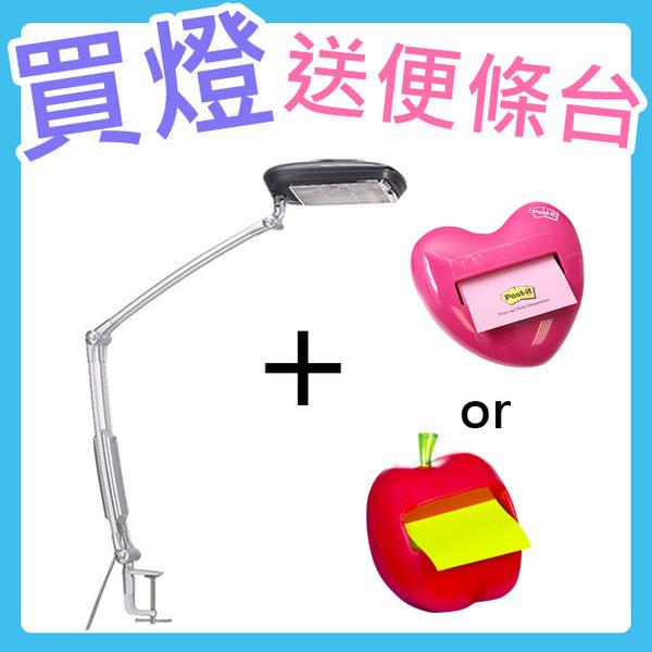 3M 58度 博視燈 博士燈 抗UV BL5200/BL-5200 晶鑽黑 桌燈 檯燈 書桌 閱讀 麻將燈 除舊布新 開學