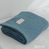 空調毯 夏季薄款毛巾被純棉紗布單人雙人毛巾毯子全棉午睡空調蓋毯沙發用 韓菲兒