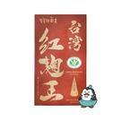 營養師輕食 台灣紅麴王 60顆