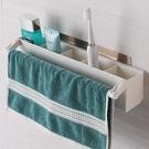 免打孔衛生間浴室置物架吸盤壁掛式廁所神器廚房毛巾牆上收納架子WD 電購3C