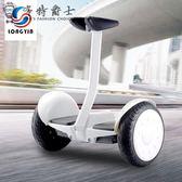 平衡車電動智能平衡車雙輪兒童成人代步車雙控帶手扶桿體感平衡車jy店長推薦好康八折