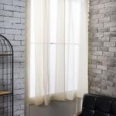 Pure純色窗紗110x165-生活工場