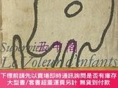 二手書博民逛書店罕見ひとさらい(三島由紀夫舊藏)Y479343 薔薇十字社 出版1970