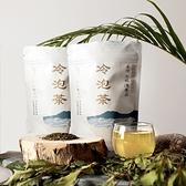 【現折100】冷泡茶 清香烏龍茶10入 (玉米纖維茶包/台灣茶) 【新寶順】