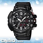 CASIO 卡西歐手錶專賣店 GW-A1100-1A 男錶 G-SHOCK 電波錶 橡膠錶帶 太陽能 指針自動校正 數位羅盤 防水