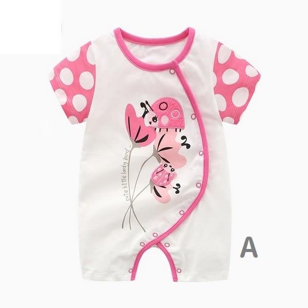 嬰兒短袖兔裝  短袖哈衣 寶寶連身衣童裝 CAR22344 好娃娃