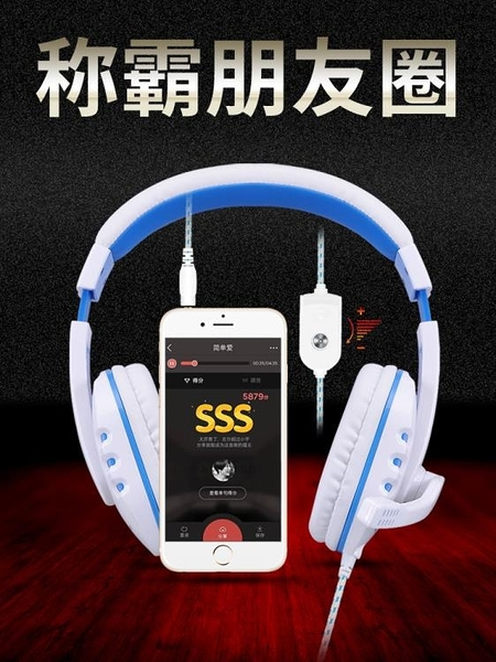 kanen/卡能 IP-790全民K歌唱歌耳機頭戴式有線帶麥電腦重低音耳麥 雙十一全館免運