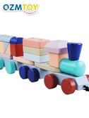 兒童積木1-2周歲寶寶智力開發男孩女孩3-4-6歲木制拼裝益智玩具