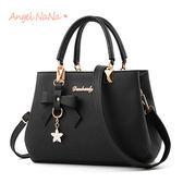 手提包-簡約甜美蝴蝶結吊飾斜背包 (SBA0316) AngelNaNa