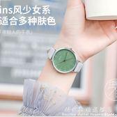 手錶女學生ins風韓版簡約復古學院原宿森系輕奢小眾女錶     科炫數位