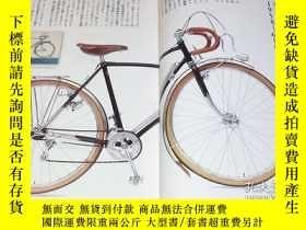 二手書博民逛書店Travel罕見Bicycle RANDONNEUSE Book randonneuring cycling[59