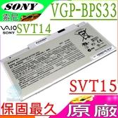 SONY VGP-BPS33 電池(原廠)- 索尼 BPS33, SVT14112CX, SVT14113CN,SVT14115CW, SVT14116PN, SVT14117CG,SVT14118CC