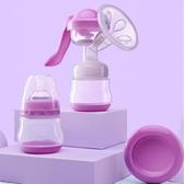 吸乳器 吸奶器手動大吸力液態硅膠無痛健康靜音產後擠奶器母乳收集器【限時八五鉅惠】