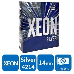 【綠蔭-免運】IntelR 盒裝XeonR Silver 4214