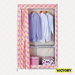 【VICTORY】106x46x165cm彩豔防塵衣櫥(HB-Z125)
