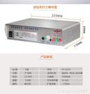 扩音喇叭 飛亞 FY635T車載擴音主機 12V60V大功率高清錄音叫賣宣傳喇叭功放 星河光年