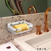 浴室衛生間香皂架壁掛太空鋁