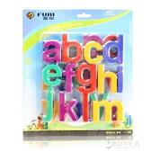 紓困振興 白板磁貼磁粒冰箱貼26個字母磁貼磁粒辦公教學磁性貼片英語童早教玩具 東京衣秀