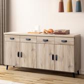 Homelike 爾莎5.3尺餐櫃